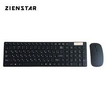 Zienstar Russian 2.4G połączenie bezprzewodowej klawiatury myszki z odbiornikiem USB na komputer stacjonarny, komputer PC, Laptop i Smart TV