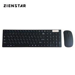 Zienstar ratón de teclado inalámbrico ruso de 2,4G con receptor USB para escritorio, ordenador, ordenador portátil y Smart TV