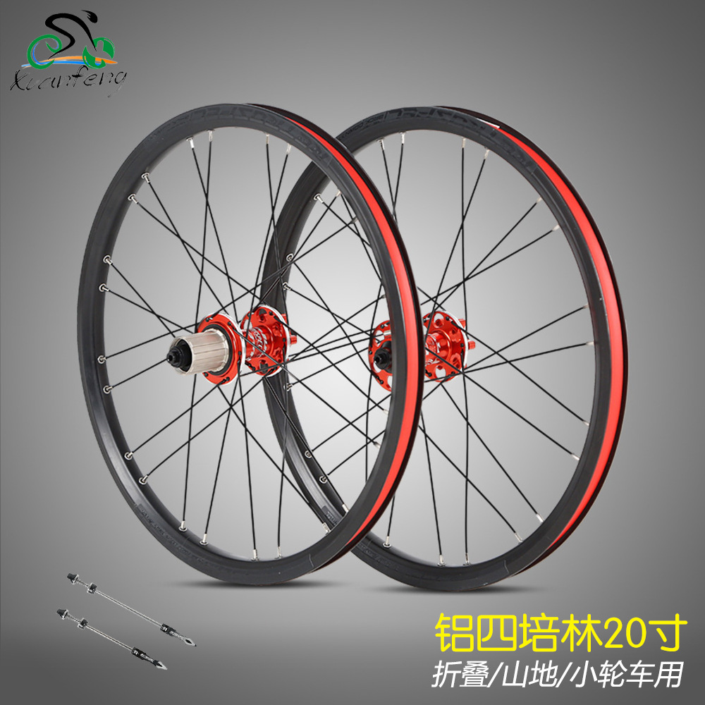 "Bicycle Bike Tires /& Tubes 20/"" x 1.75/"" Green//Green Sidewall P-1064 1PAIR"