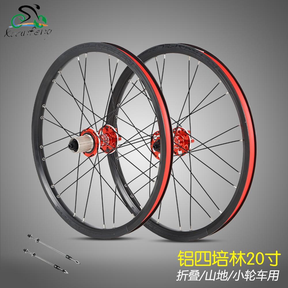 Bicycle Wheelset Mtb Aluminum Alloy Folding Road Mountain Bike Wheel