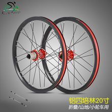 Bicycle wheelset mtb aluminum alloy folding road mountain bike wheel set 4 bearing 24 hole 20 inch disc brake bike parts