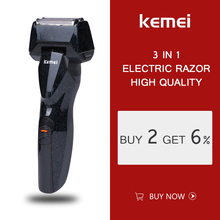 Kemei KM-5890 3 IN 1 Male Beard Razor Electric Cordless Hair Clipper Rechargeable Multifunction Reciprocate Trimmer Shaver