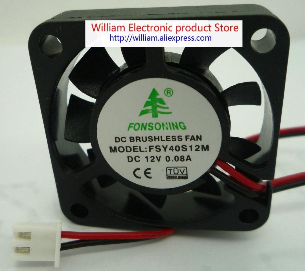 Nuevo original FONSONING 40 * 40 * 10MM 4CM 12v 0.08a FSY40S12M Ventilador de enfriamiento de silenciamiento