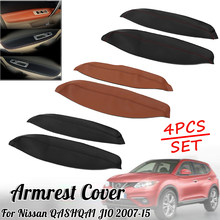 4pcs Car Door Armrest PU Leather Covers Trim For Nissan QASHQAI J10 2007-2015 Interior Door Armrest Surface Trim Cover(China)