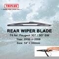 """Rear Wiper Blade for Peugeot 307 / 307 SW (2000-2008) 1pc 14"""" 350mm,Car Rear Windscreen Wipers,for Back Window Windshield Blades"""
