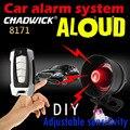 12В Автомобильная сигнализация не режущая проволока неразрушающая установка подключение боевой DIY Звук ввиде CHADWICK 8171 Регулируемая чувствит...