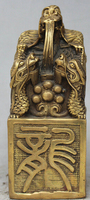 325@g++6 Marked Chinese Palace Brass Dragon Beast Dynasty imperial Seal Stamp Signet statue
