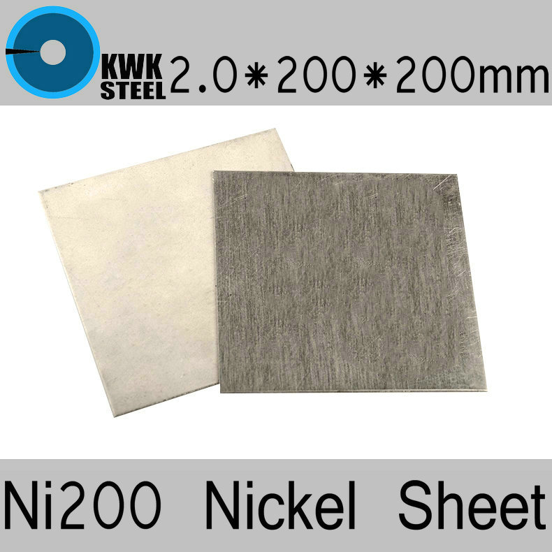 2*200*200mm Nickel Sheet Pure Nickel ASME Ni200 UNS N02200 W.Nr.2.4060 N6 Plate Electroplating Anodes Experiment Free Shipping