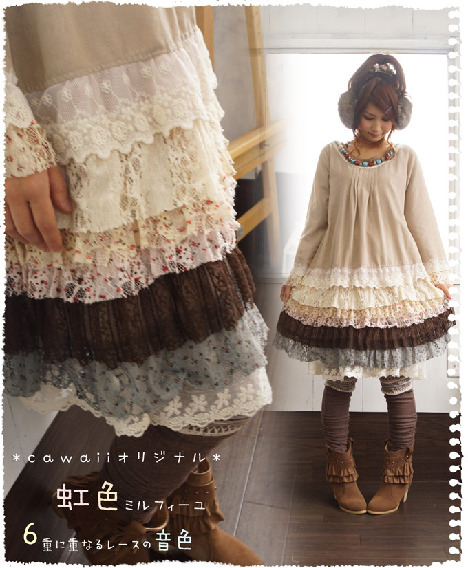 linen sweet cotton lolita ethnic embroidery casual gothic robe longue femme lace ruffles tunique hippie boho