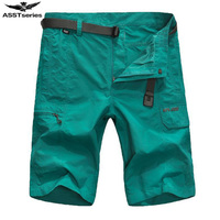 2017 Free Shipping AFS JEEP Summer Style Men S Pockets Shorts Men S Big Yards Dry
