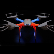 MJX X101 2.4G 6-Axis Gyro Headless Professional Drones 3D Roll/One Key Return RC Quadrocopter