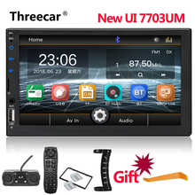 """Privato subwoofer 7703UM Radio HD 7 """"Touch Screen Stereo 2 Din Bluetooth FM SD USB Aux Ingresso specchio link Android Lettore Mp5"""