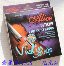Free shipping Alice A708 Professional violin strings set string quality violin strings nylon core pure silver string