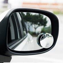 2 шт./лот автомобиля зеркало заднего вида 360 широкоугольный мертвые зоны круглый выпуклые зеркала и добавит позитива Вашей поездке, бортовой...