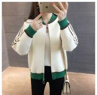 Female Jacket Beige Green Pink Coat Sweaters Women Knitted Cardigans Lady School All match Loose Zipper Fly