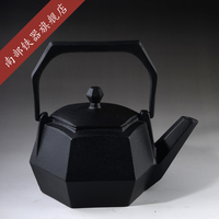 Japanese Cast Iron Teapot Tea Pot Set Tetsubin Kettle Drinkware 1100ml Kung Fu Infusers + Metal Net Filter Cooking Kitchen Tools