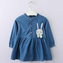 Menoea Children Clothing Suits 19 Autumn Fashion Style Girl Cowboy Long-Sleeve Mesh Dress Design For 3-8Y Kids Girls Sets 13
