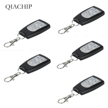 433mhz 4CH Universal Wireless RF Relay Transmitter Button Remote Control Switch For Smart Home Gate Garage Door Opener 5pcs недорого