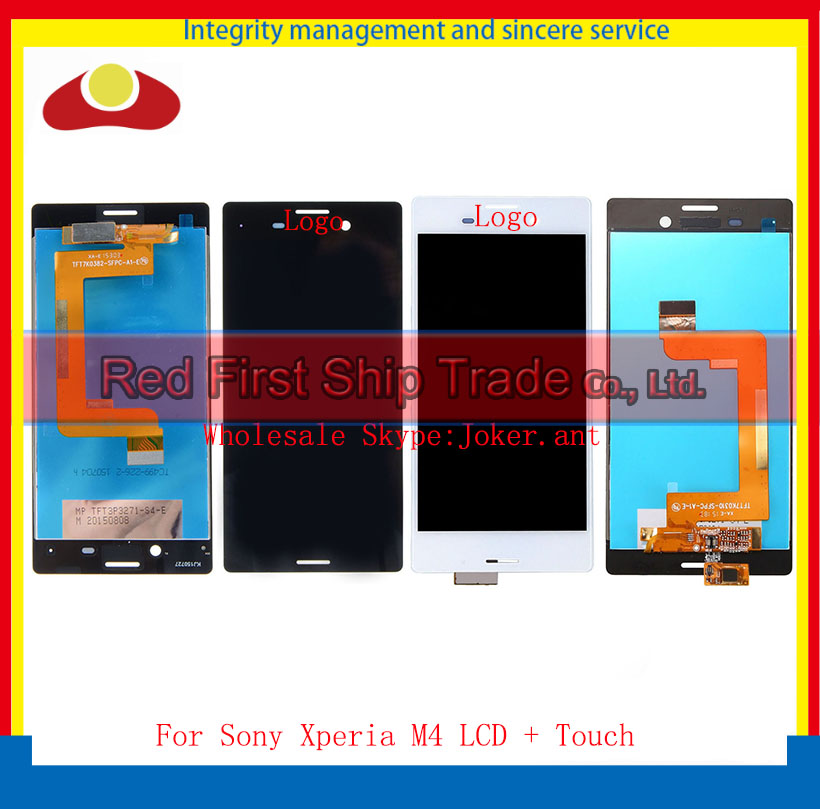 10Pcs/lot DHL EMS High Quality For Sony Xperia M4 Lcd display Touch Screen Digitizer Assembly Complate With Frame Black White dhl ems high quality black white gold