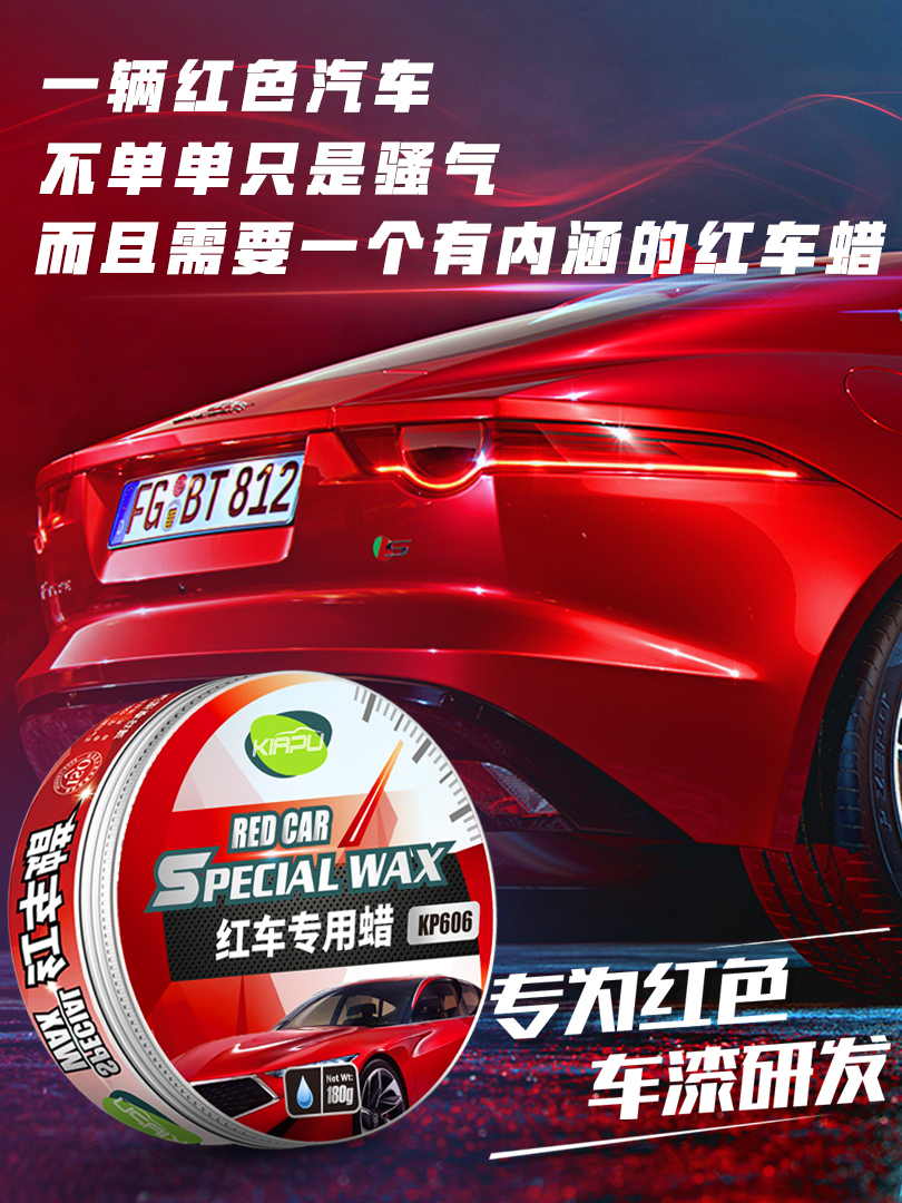 Hard Car Wax For Red Paint Car Paint Care Polish Wax 180g Free Shipping