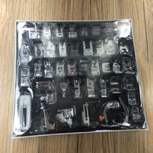 42pcs Household Multifunction Sewing Machine Presser Foot With Box for Brother Singer Janom