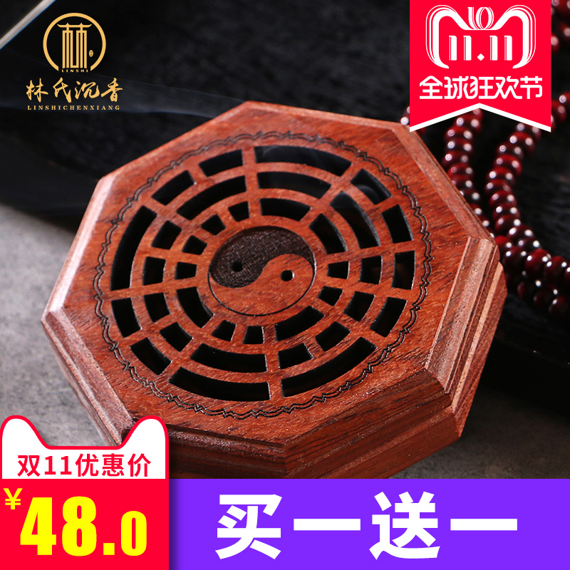 Molds For Artificial Stone Puxadores Moulds For Concrete Sandalwood, Incense, Fragrant Incense Burner, Burner Box, Line Burner. china copper brass censer workmanship nine dragons play phoenix incense burner
