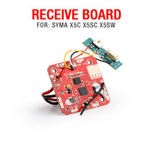 Syma X5C Syma X5SC Syma X5SW Receiver 2.4G 4ch 6 Axis RC Quadcopter RC Drone Parts Part Replacements Accessories Free Shipping