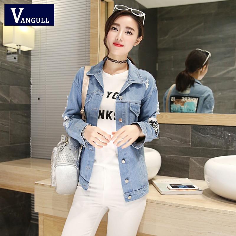 Women Frayed Denim Bomber Jacket Appliques Print Where Is My Mind Lady Vintage Elegant Outwear Autumn Fashion Coat 5