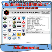 Car Software V5.2 EPROMmicro77 Activation CarSoftware 5.2 ( Immo Off, EGR Off and Hot Start Fix Tool )