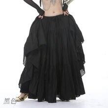 3c1edc6ba Faldas Gitana de los clientes - Compras en línea Faldas Gitana ...