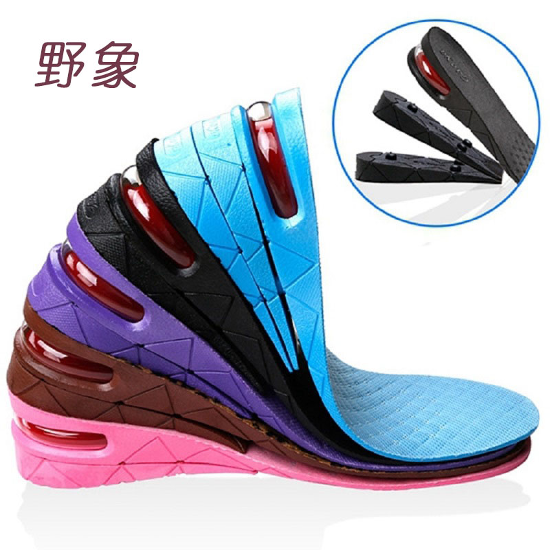 Invisible height increasing insole stealth adjustable fashion ventilate cushioned sports Inserts for men women black Insoles PVC