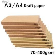 70-400GSM A4/A3 коричневая НЕОБРАБОТАННАЯ древесная целлюлозная крафт-бумага DIY Обложка оригами для ручной работы картон печать подарок декор для упаковки бумаги