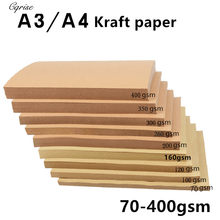 70-400GSM A4/A3 Brown Raw Wood Pulp Kraft Paper DIY Cover Handmade Origami Cardboard Printing Gift Packaging Decor Paper(China)