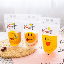50pcs Reusable Juice Pouch Bags Stand Up Creative Cartoon Smile Face Beverage Liquid Milk Coffee Storage Container Adults Kids(China)