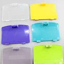 Для детской крышки для gameboy цветная крышка аккумулятора сменная