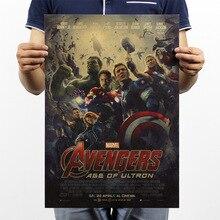 Marvel Мстители оберточная бумага в винтажном стиле классический постер фильма школьные офисные художественные украшения для кафе бара ретро-плакаты и принты