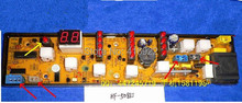 Free shipping 100% tested for washing machine pc board HF-50-81J1-X motherboard ON SALE