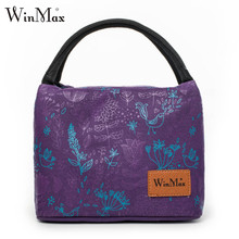 2018 Winmax Waterproof Cooler Lunch Box Thermal Insulation Portable Lunch Bag Wine Food Fresh Keeping Storage Icepack Cooler Bag