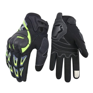 Image 2 - SUOMY motorcycle gloves women men summer breathable Pink touch screen moto gloves for motocross motorbike Racing Riding