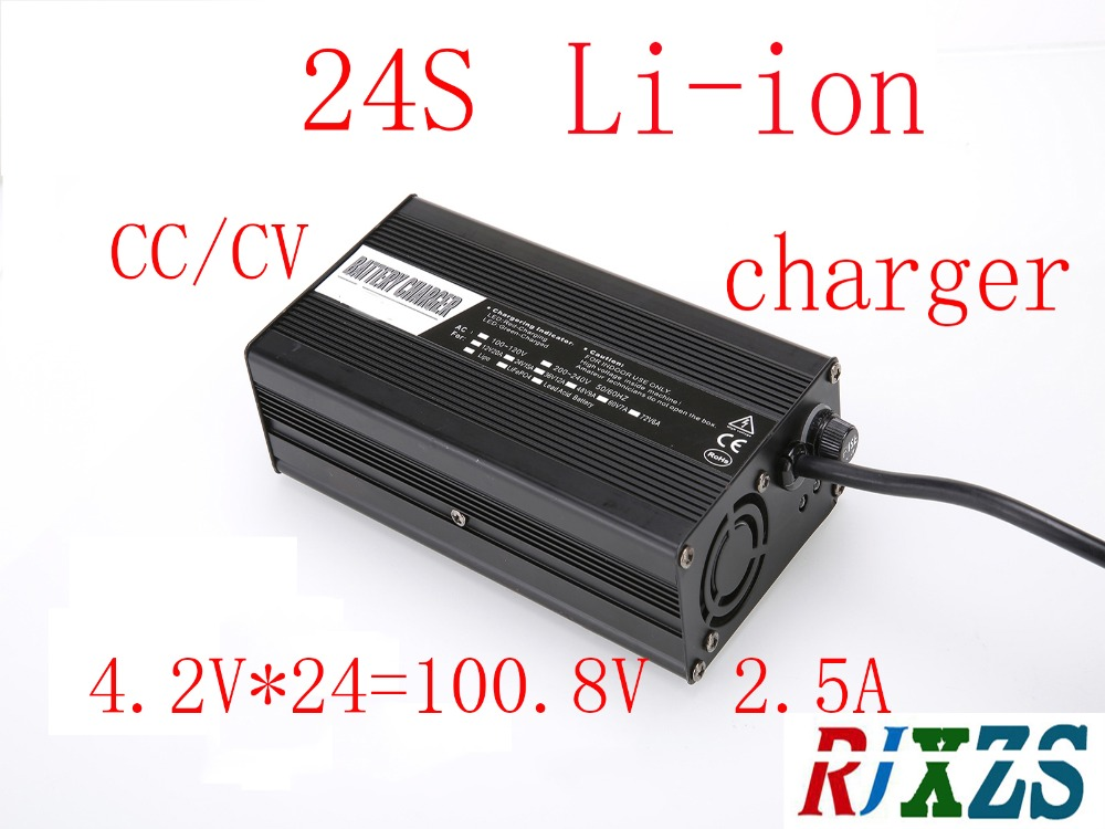 100 8V 2 5A battery charger for 24S lipo lithium Polymer Li ion battery pack smart