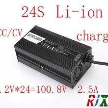 100,8 V 2.5A зарядное устройство для 24S lipo/литий-полимерный/литий-ионный аккумулятор умное зарядное устройство Поддержка CC/CV режим 4,2 V* 24 = 100,8 V