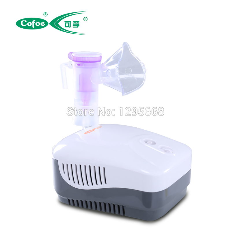Cofoe Medical Household Nebulizer Health Care Asthma Inhaler Mini Automizer Inhale Ultrasonic for Children 2017 Free Shipping hot sale medical home health care portable inhaler mini dog cartoon designed sprayer children adult nebulizer