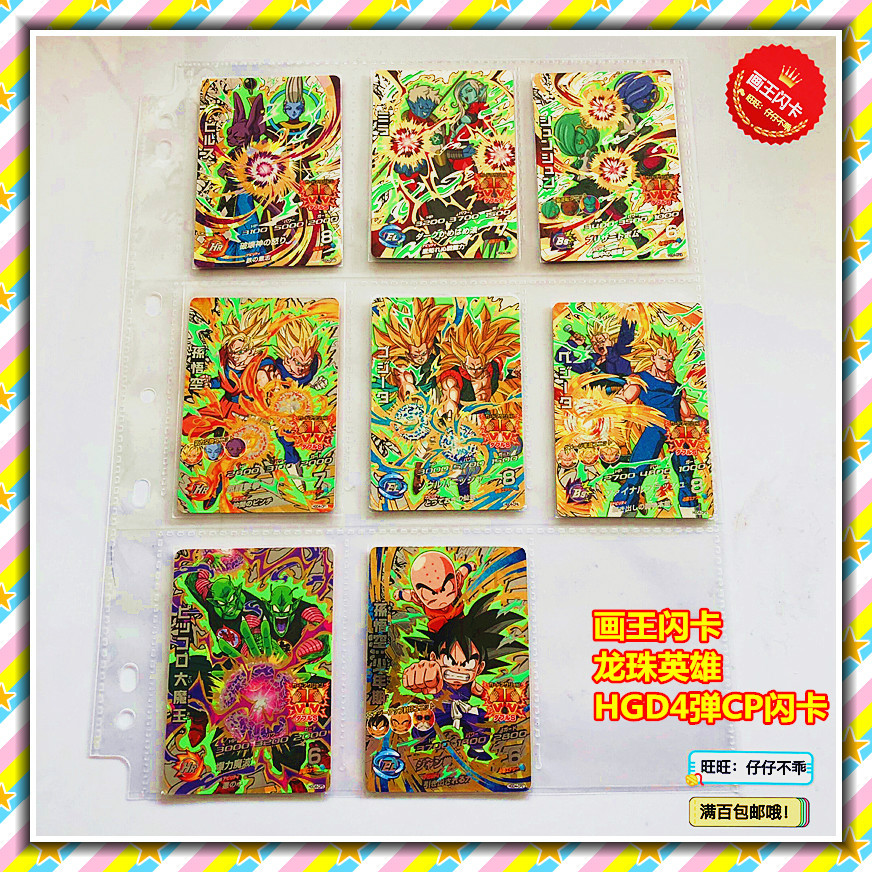 Japan Original Dragon Ball Hero Card HGD4 Goku Toys Hobbies Collectibles Game Collection Anime Cards