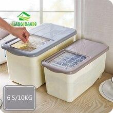 JiangChaoBo Thick Rice Pest Barrel Kitchen Plastic Rice Box 10kg Moisture Food Vegetables Stockholders Boxed Rice Storage Box все цены