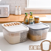 Kitchen Items Rice Container Plastic Moisture Food Storage Box