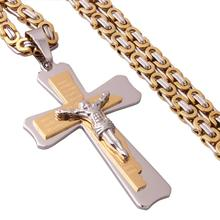 Granny Chic Curved Cross Pendant Necklace Mens Chain Curb Cuban Link Stainless Steel Gold Silver Tone Byzantine 18-36inch