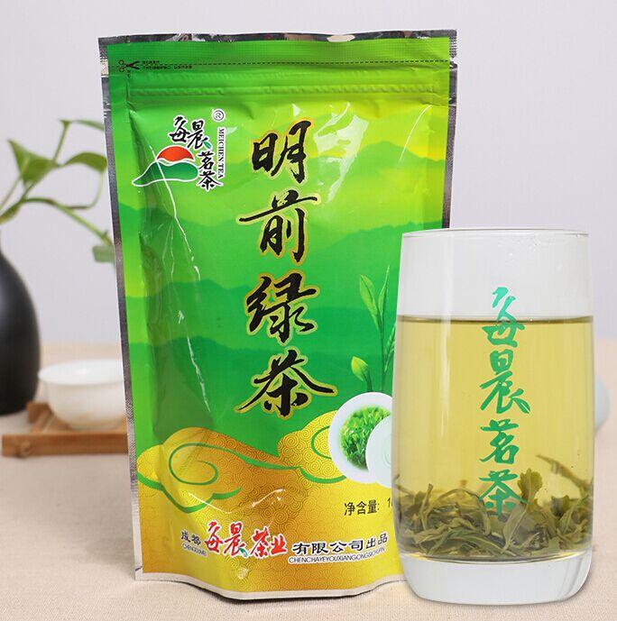 Китайский Чай Похудение. Обзор эффективных китайских чаев для похудения и очищения организма