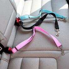 Ремень безопасности для домашних животных, регулируемый автомобильный ремень безопасности, для кошек и собак