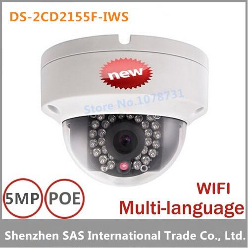 Hikvision DS-2CD2155F-IWS 5MP IP Camera POE Audio Alarm Interface H.265 Dome camera CCTV Camera WIFI onvif 30M IR Wireless change up intermediate teachers pack 1 audio cd 1 cd rom test maker