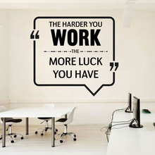 Office Quote Wall Decal The Harder You Work Inspiration Decoration Motivation Stickers Mural Self-adhesive LZ07